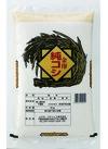 純コシ(5kg) 1,707円(税込)