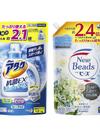 アタック<抗菌EXスーパークリアジェル・3X> 液体ニュービーズ各種 680円(税抜)
