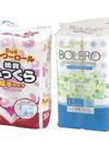 ボレロ<ダブル・シングル> ふっくら厚手シャワー<無香・せっけんの香り> 298円(税抜)