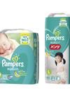 パンパースさらさらケア<スーパージャンボ><パンツ・テープ> 898円(税抜)