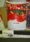 KAGOME 「そのまま育てる トマトの土」 1,097円
