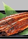うなぎ蒲焼(養殖) 3,150円(税抜)