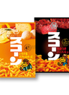 スコーン 65円(税抜)