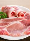 豚肉ロース全品 108円(税込)