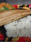 焼魚弁当(しまほっけ) 627円(税込)