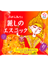 ハイスキー 麗しのエスニック(香るトムヤムクン) 198円(税抜)