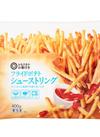 フライドポテト シューストリング 204円