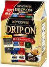 ドリップオン バラエティパック 430円(税込)