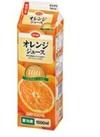 コープ オレンジジュース 1000ml 10円引