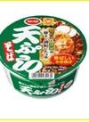 コープ&マルちゃん 天ぷらそば 102g 10円引