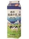 酪農牛乳 218円