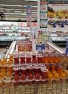 たっぷり果実のゼリー各種 150円(税込)