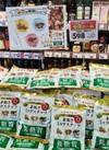 低糖質一週間分のナッツ 646円(税込)