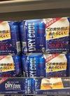 ドライ ザ クール 6缶パック 978円