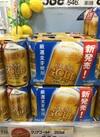 クリアゴールド 588円(税抜)