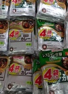レストラン使用カレー 中辛・辛口 298円(税抜)