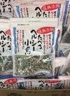 たべるヘルシー小魚 238円(税抜)