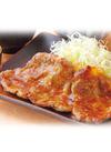 国産豚 ロース肉 厚切り(5.0~7.0mmカット) 135円(税抜)