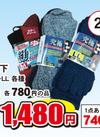 靴下 M~LL 各種 1,480円