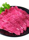 宮崎牛バラ焼肉用 646円(税込)