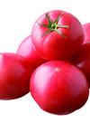 夜須フルーツトマト 410円