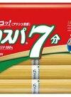 ポポロスパ 7分結束 198円(税抜)
