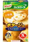 カップスープ・ポタージュ 238円(税抜)