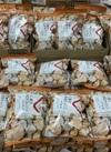 八種の海鮮せんべいミックス 198円(税抜)