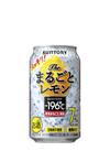 -196℃ 〈ザ・まるごとレモン〉 104円