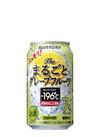 -196℃ 〈ザ・まるごとグレープフルーツ〉 104円
