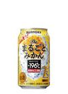 -196℃ 〈ザ・まるごとみかん〉 104円