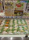 CGC サラダチキン・ほぐしチキン 204円