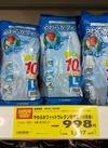 やわらかフィット ウレタン背抜き手袋10双組 1,097円