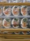 彩り野菜のキンパ 698円(税抜)