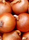 農薬の少ない玉ねぎ(特別栽培幸せのクローバー玉ねぎ) 179円(税抜)