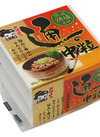 通の納豆中粒ミニ 74円(税込)