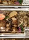 愛知県産鶏づくし御膳 480円(税抜)