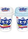 ビヒダスBB536 各種 117円(税抜)
