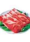 牛肩ロース焼肉用 1,620円(税込)
