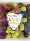 種なしぶどう3色ミックス大パック 398円(税抜)