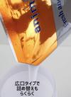 ☆広口ポンプボトル600ml☆ 110円