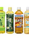 おーいお茶(緑茶・濃い茶)・健康ミネラルむぎ茶 各種 70円(税込)