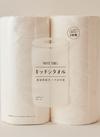 キッチンタオル 100カット 2ロール 208円