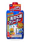 洗濯槽クリーナー (2個で340円) 177円(税抜)