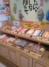 オレンジデー特別企画❗人気のお菓子24品目 20%引