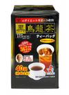 黒烏龍茶ティーバッグ 278円(税抜)