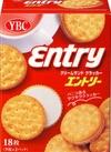 エントリー 139円(税抜)
