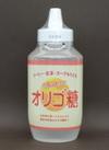 オリゴ糖 267円(税込)
