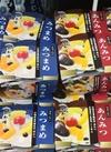 あんみつ みつまめ 350円(税抜)