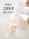 ★かわいい小さめキッチングッズ★ 110円